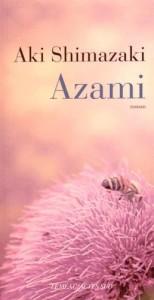 azami-shimazaki